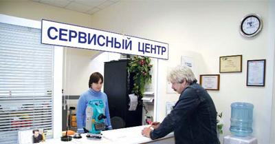 Отказ по гарантийным срокам в сервисном центре