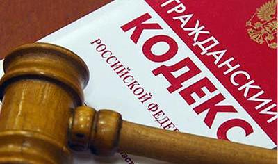 Гарантийный срок в Гражданском Кодексе