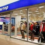 Как правильно оформить возврат товара в гипермаркете Спортмастер?