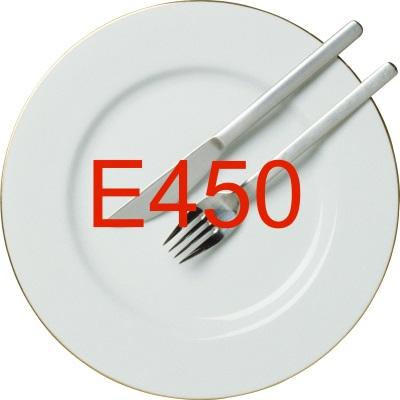 Е 450 добавка