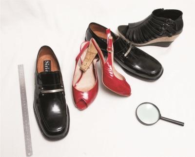 Экспертиза обуви