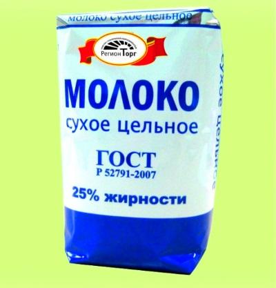 Молоко сухое цельное ГОСТ