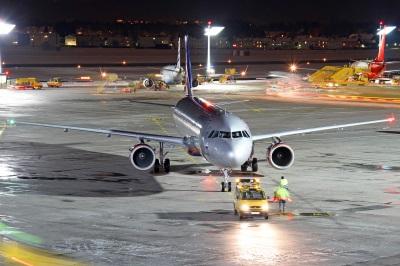 Отказ от услуг Аэрофлота