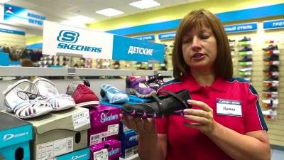 Вернуть кроссовки в Спортмастер