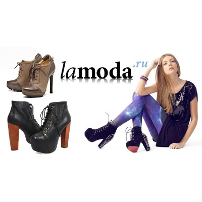 Возврат товара в Ламода