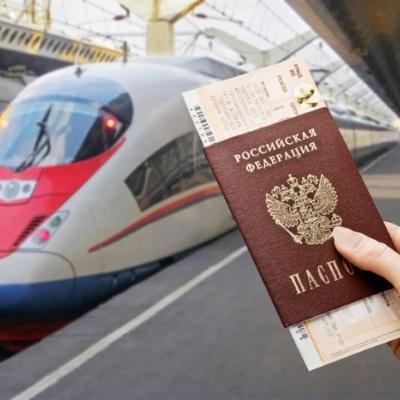 Как вернуть билет РЖД