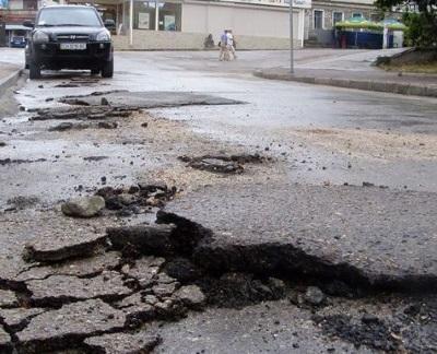 Образец жалобы на состояние дороги в екатеринбурге