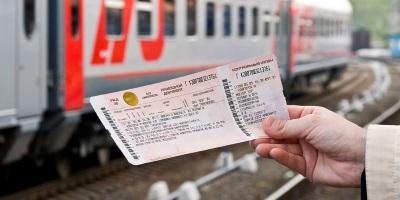 Отказ от железнодорожного проездного документа