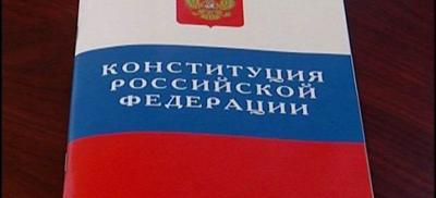Российская Конституция гарантирует право возврата средств за некачественную услугу