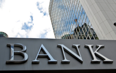 Нарушения оказания услуг в банковской сфере