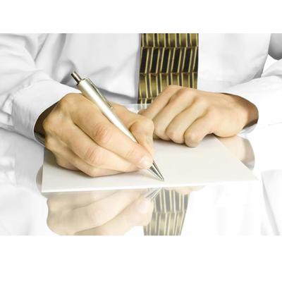 Исковое заявление по договору оказания услуг