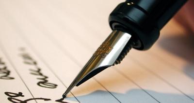 Написание заявления по устранению недостатков