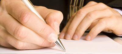 Составление акта на основании заявления