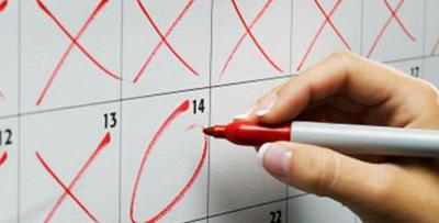 Когда правильно считать начало срока?