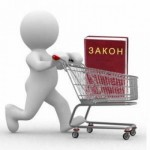 Права и обязанности продавца