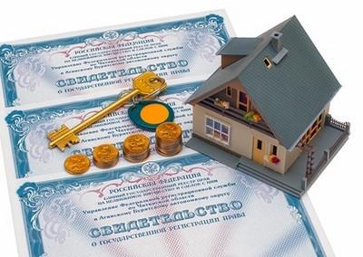 На что распространяется право собственности?