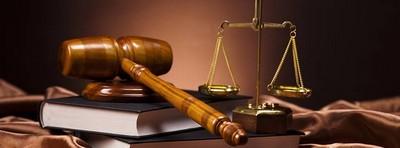 Обращение в суд за взысканием