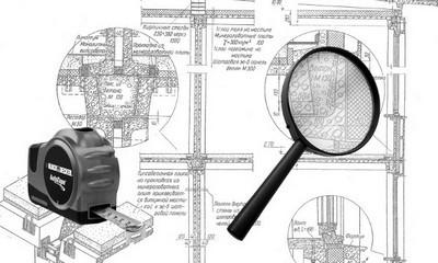 Как проверить проектную документацию?