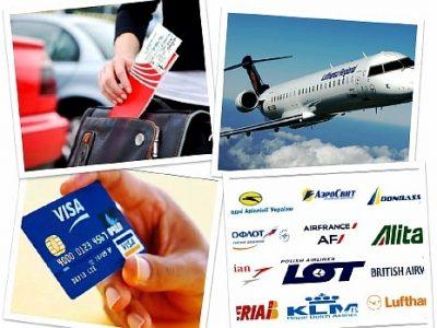 За сколько дней можно купить билет на самолет у Аэрофлота и других компаний?