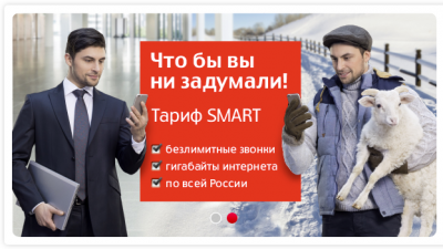 «МТС Сервис» - интерактивное меню *111#