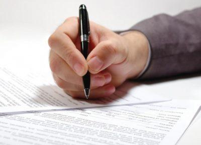 Доверенность на покупку автомобиля для юридических лиц