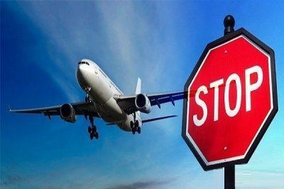 Отказ от тура за 2 недели до вылета оператор пегас