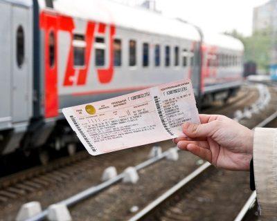 Как написать доверенность на возврат билетов от руки ржд образец