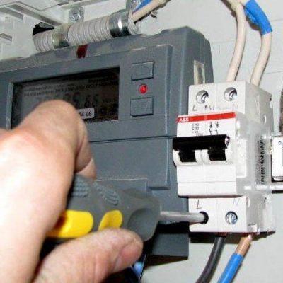 Изображение - Штраф за самовольное подключение электроэнергии и правила оформления Samovolnoe_podklyuchenie_1_09191457-400x400