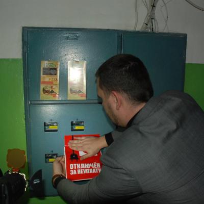 Изображение - Штраф за самовольное подключение электроэнергии и правила оформления otklyuchenii_elektroenergii_za_neuplatu_1_11184525-400x400