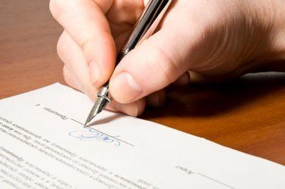 Доверенность на подпись актов сверок