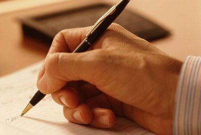 Образец доверенности на регистрацию права собственности