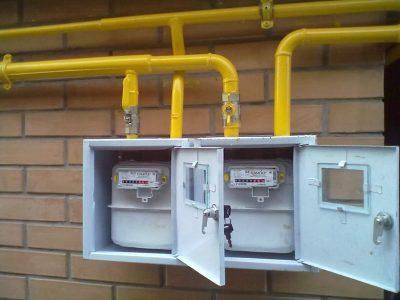 Изображение - Подключение газа после отключения за неуплату podklyuchenie_gaza_2_22173841-400x300