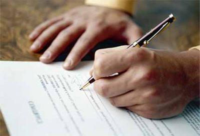 Доверенность на получение пенсии на почте: как правильно составить и кто может это сделать, как оформить документ в России, а также его срок действия
