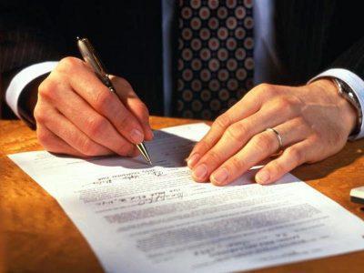 Действительна ли доверенность без подписи доверенного лица