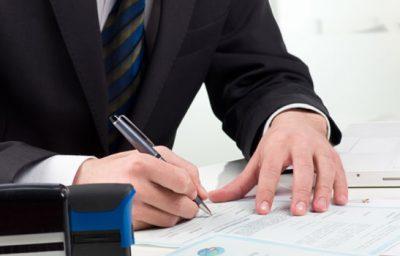 Образец доверенность в налоговую на сдачу отчетности 2019
