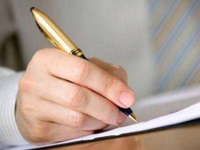 Доверенность на регистрацию кассового аппарата в налоговой