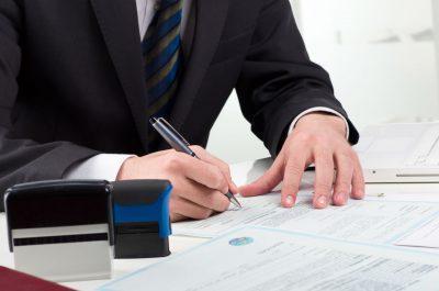 Доверенность на право замещения генерального директора