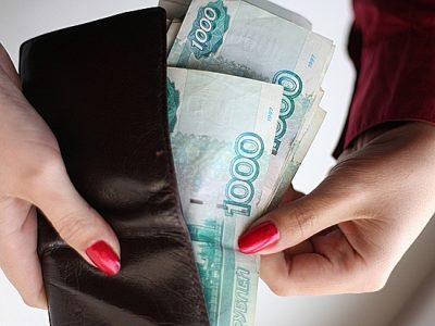 Изображение - Сколько стоит оформить доверенность на недвижимость у нотариуса otdaet_dengi_1_06075730-400x300
