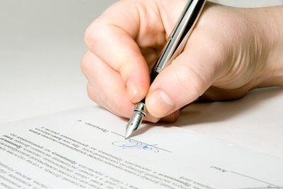 Доверенность на предоставление документов в МФЦ