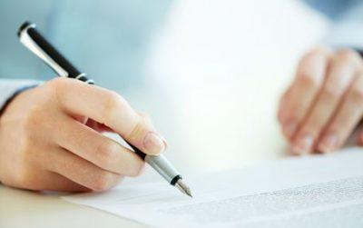 Образец доверенности на заключения договоров от организации