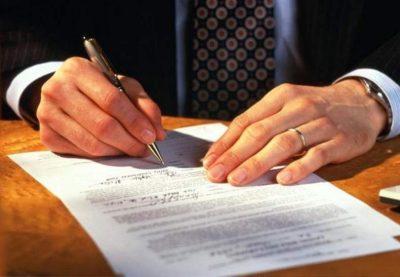 Доверенность для суда от физического лица