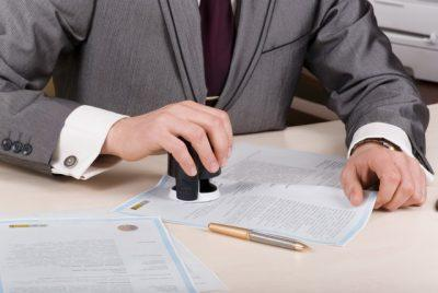 Доверенность на подачу и получение документов
