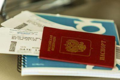 Отмена поездки из за болезни сколько должны вернуть путевку
